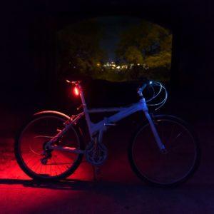 mountain bike lights